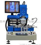 苏州铠泰裕KWDS-750型自动光学BGA返修台