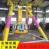 旋转类小型儿童游乐设备迷你小摆锤MNxbc