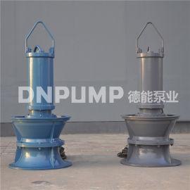 武汉城防潜水轴混流泵