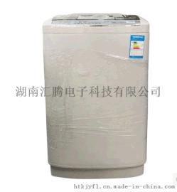 湖南汇腾自助一体洗衣机便捷实用