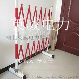 玻璃钢片式绝缘围栏 伸缩围网隔离遮拦 移动安全护栏