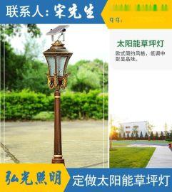 江苏弘光照明生产太阳能庭院灯路灯家用围墙灯室外灯