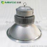 邁越照明鰭片散熱器鑽石罩 高品質性價比王150W LED工礦燈 廠棚燈 車間燈 高棚燈