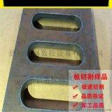 數控臺式等離子火焰切割機安裝方便適用於金屬加工領域