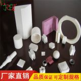 治具配件测试绝缘陶瓷片异形件氧化铝导热陶瓷片高耐磨陶瓷