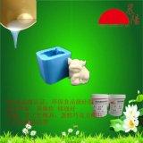 蕾丝翻糖专用液态硅胶 食品级液态模具硅胶厂家
