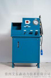 艾乐森 HDP1100-D2喷油器试验台
