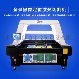 汉马布料激光切割机 服装自动送料全景摄像定位激光裁片机