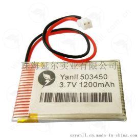 早教故事机电池553450  3.7V 1200mAh 2C电动玩具电池