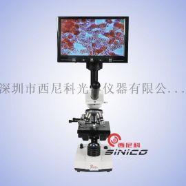 供应一滴血显微镜 专业检测皮肤螨虫、血液 应用于医疗保健行业