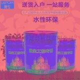 北京釉宝弹性多功能工程外墙涂料YK-6350
