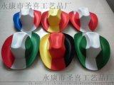 国旗帽子 三色国旗帽 德国国旗帽 牛仔(SX601)