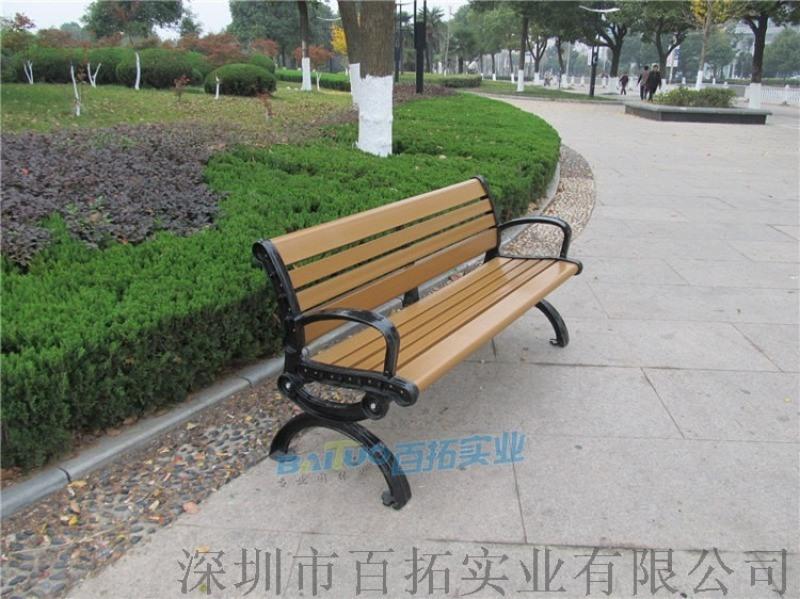 公园长椅塑木户外长椅园林长椅铸铁仿木靠背户外长椅