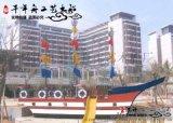大型海盗船实木打造 影视道具船定做 装饰船厂家