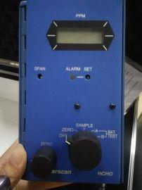 甲醛检测仪4160检测甲醛时的使用