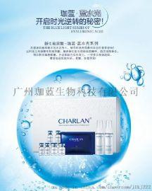 蓝水光,从细胞源头解决皮肤需求