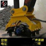 挖掘机打夯设备 液压震动夯实器 现货供应