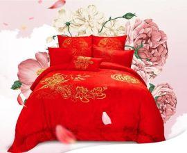 相思红豆床上用品 婚庆床上用品 家纺 床单被套枕套
