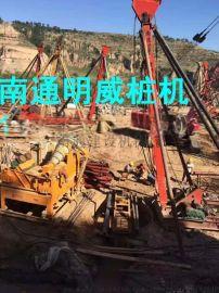 浙江舟山市冲孔打桩机型号 批发 定制南通明威冲孔打桩机
