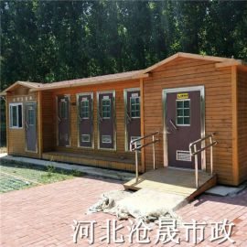 石家莊移動廁所廠家滄州景區移動廁所