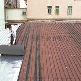 金属屋面专用防水防腐卷材 防水补漏