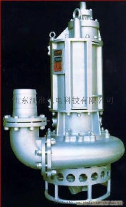 江淮 耐高温潜水热水泵 耐热潜污泵