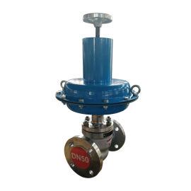 ZZVP自力式微压调节阀 不锈钢蒸汽减压阀 泄氮阀