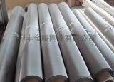 筛分过滤用不锈钢网利丰系列不锈钢筛网过滤网