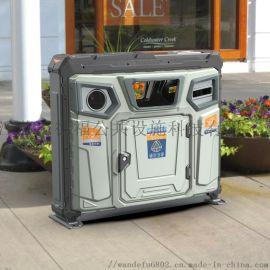 德澜仕户外智能环保分类垃圾箱120升 镀锌板