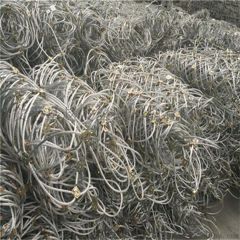 护山防护网@山体护山防护网@护山防护网生产厂家