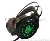 供应台盾耳机V3款网吧游戏电竟电脑耳机