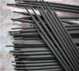 D717/D717A碳化钨堆焊焊条价格