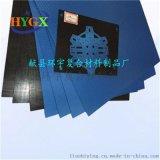 献县环宇碳纤维片材 3K 彩色碳纤维板/片