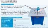广东相框机器推台切角机KSF-11X精密型切角机