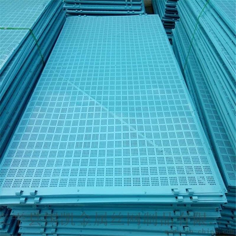 長沙建築衝孔板  長沙  鋁板衝孔網