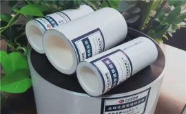 湖南郴州 铝合金衬塑PP-R上水管 大量生产