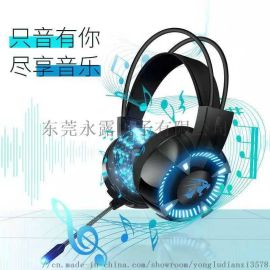 V2949电脑头戴式耳机游戏发光耳麦网吧抗暴力耳机
