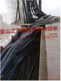 南通电缆线回收启东高压电缆线回收公司