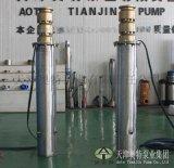 锡青铜潜水泵 海洋电泵制造商 QH200海水泵