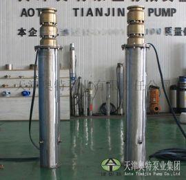 锡青铜潜水泵|海洋电泵制造商|QH200海水泵
