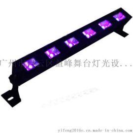 直销9颗/18颗LED紫光圣诞灯UV黑场效果洗墙灯