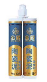贛州陶瓷泥代理 江西美縫劑十大品牌 金殿美縫劑