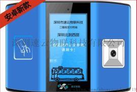射频读取识别式二维码IC卡刷卡机