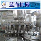 蓝海机械热灌装饮料24头三合一灌装机