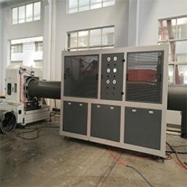 16~50PVC单壁波纹管生产线挤出设备