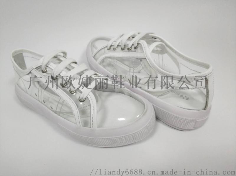 PVC休闲鞋 平底休闲鞋 女装休闲运动鞋