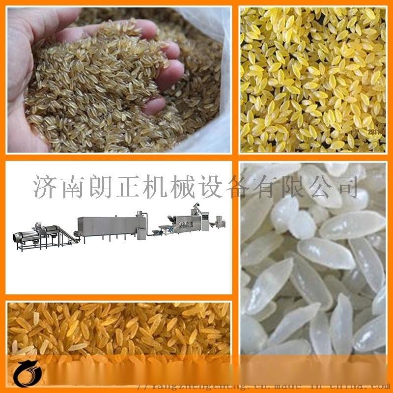 辽宁黄金营养大米生产成型机设备厂家