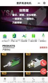 锦州小程序应用编写,腾信网站软件服务售后免费培训