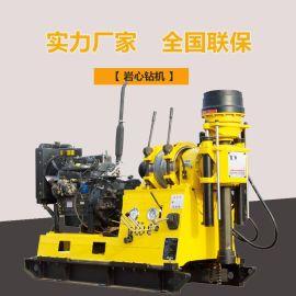拖车式水井钻机 地质勘探钻机可拆解 农用水井钻机