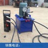 钢筋套筒冷挤压机吉林钢筋冷挤压机连接设备